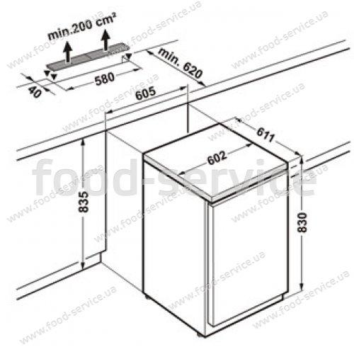 купить холодильник барный Liebherr Fkuv 1660 130 л цена отзывы
