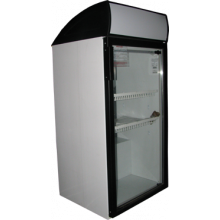 Холодильный шкаф Torino - 200C
