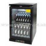 Шкаф холодильный барный Stalgast 882151