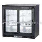 Шкаф холодильный барный Stalgast 882161