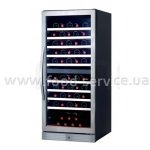 Винный холодильник SCAN SV 102