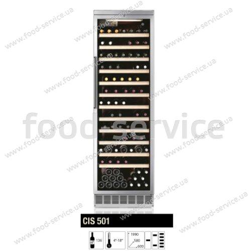Холодильник винный CIS 501 CFU