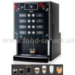 Кофейный автомат Saeco IperAutomatica