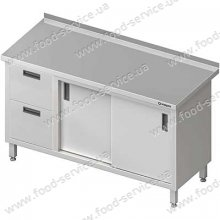 Стол производственный с ящиками Stalgast арт.980346120