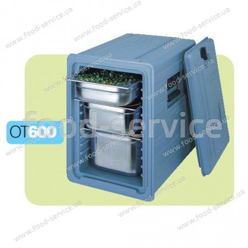 Термоконтейнер для транспортировки вторых блюд Ozty OT600