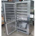 Коптильня CustomHeat Smoking Oven SM 200