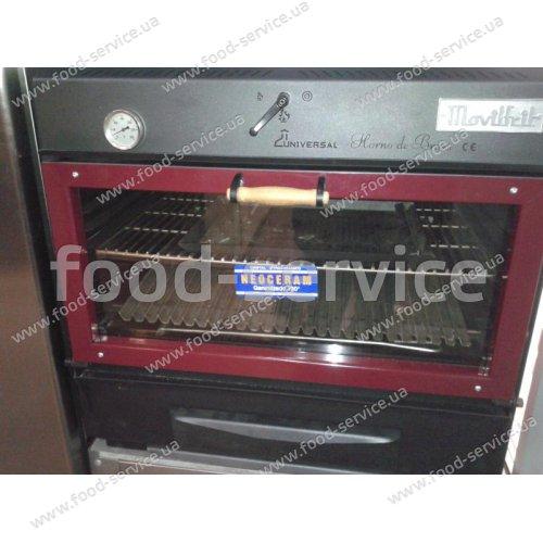 Печь-барбекю на древесном угле MOVILFRIT BR50