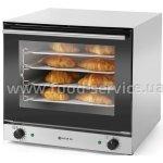 Конвекционная печь Hendi 227060 H90