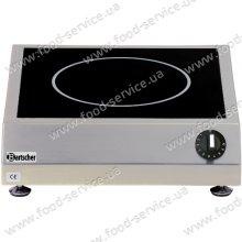 Индукционная плита односекционная настольная Bartscher A105949