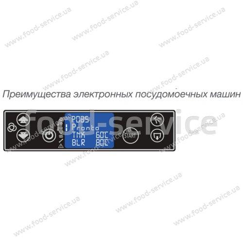 Машина посудомоечная COMPACK Х110Е