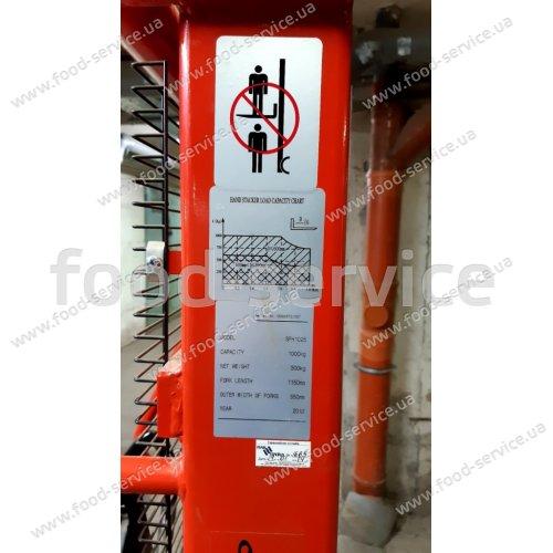 Штабелер гидравлический Leistunglift SFH 1025 бу
