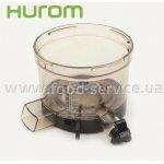 Емкость рабочая к шнековой соковыжималке Hurom HH 2G