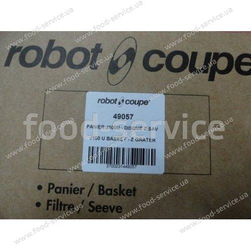 Cито в сборе для соковыжималки Robot Сoupe J100