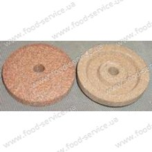 Точильные камни для слайсера серии 300-350, комплект.
